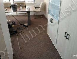 Химчистка ковролина в офисе в Москве